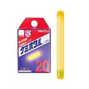 ルミカ ケミホタル 20 ミクロセット A00103