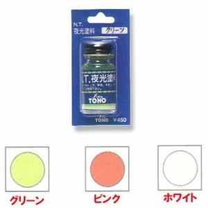 東邦産業 N.T.夜光塗料ブリスターパック