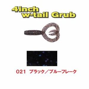 ゲーリーヤマモト(Gary YAMAMOTO) ダブルテールグラブ J15-10-021 グラブワーム