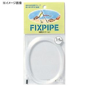 東邦産業 フィックスパイプ 0.8mm ナチュラル