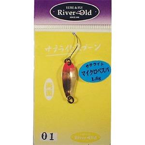 リバーオールド(RiverOld)マイクロベスパ