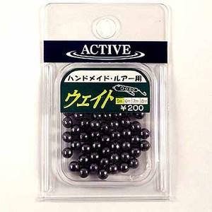 アクティブ ハンドメイドルアー用 ウェイト 0.8g 5mm