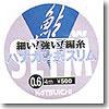 ハナカン糸スリム 0.4 0.4号