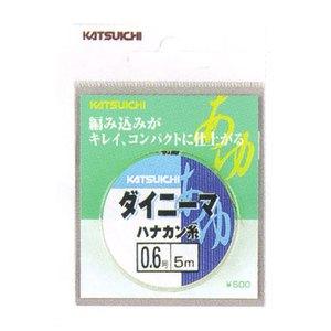 カツイチ(KATSUICHI) ダイニーマハナカン糸 0.8 鮎用天糸・仕掛け糸・その他