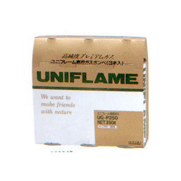 ユニフレーム(UNIFLAME) プレミアムガス(3本)UG-P250 650042 カセットボンベ