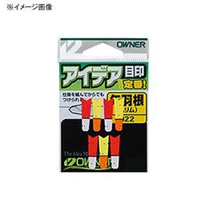 オーナー針 アイデア目印 矢羽根型スリム 022