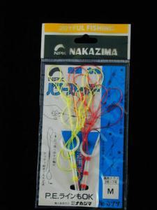 ナカジマ パワーストッパー M 877