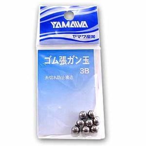 ヤマワ(YAMAWA) ゴム張ガン玉