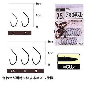 オーナー針 OHアマゴ半スレ(糸付) 7.5号-0.4 青 20018