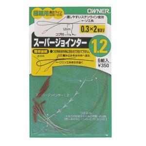 オーナー針 スーパージョインター1.2 細糸 81023