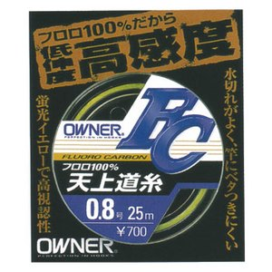 オーナー針 天上道糸 FC 0.8号 81102