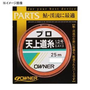 オーナー針 プロ 天上道糸 黄 81015