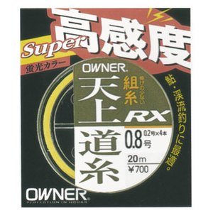 オーナー針 天上道糸 RX 81059