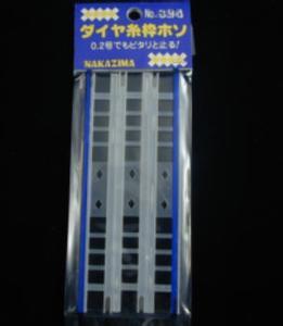 ナカジマ ダイヤ糸枠ホソ 824