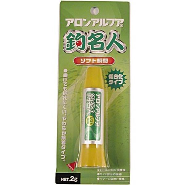 東亜合成(TOAGOSEI) アロンアルファ 釣名人 ソフト瞬間 接着剤
