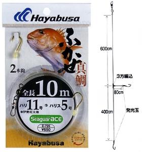 ハヤブサ(Hayabusa) ふかせ真鯛 10m 2本針 E-725