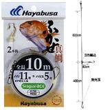 ハヤブサ(Hayabusa) ふかせ真鯛 10m 2本針 E-725 仕掛け