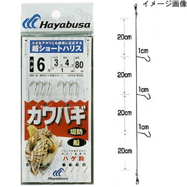 ハヤブサ(Hayabusa) カワハギ 超ショートハリス ハゲ鈎 3本2セット HD200 仕掛け