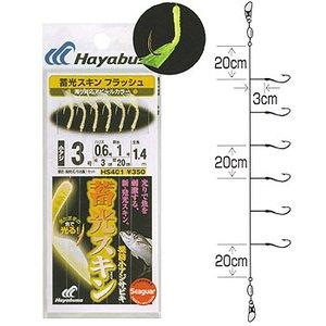 ハヤブサ(Hayabusa) 蓄光スキンサビキ (堤防小アジ五目)フラッシュ 4号-0.6 HS401