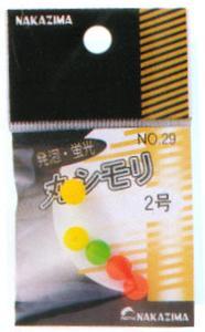 ナカジマ蛍光 発泡シモリ 0号