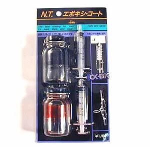 東邦産業 N.T.エポキシ・コート コーティング剤