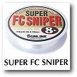 サンライン(SUNLINE) スーパーFCスナイパー 100m