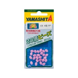 ヤマシタ(YAMASHITA) 20倍ビーズソフト3.5 FP
