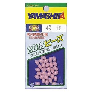 ヤマシタ(YAMASHITA) 20倍ビーズソフト4 FP