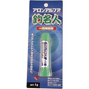 東亜合成(TOAGOSEI) アロンアルファ 釣名人 一般用 ブリスターパック 接着剤