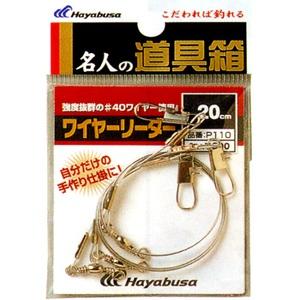 ハヤブサ(Hayabusa) 名人の道具箱 ワイヤーリーダー P110