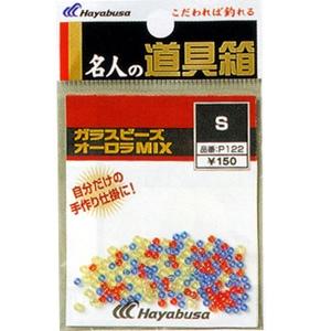 ハヤブサ(Hayabusa) 名人の道具箱 オーロラガラスビーズ S MIX P122