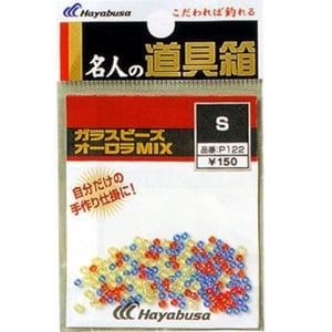 ハヤブサ(Hayabusa) 名人の道具箱 オーロラガラスビーズ L MIX P122