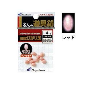 ハヤブサ(Hayabusa) 名人の道具箱 ひかり玉ソフト 4号 レッド P447