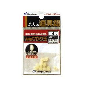 ハヤブサ(Hayabusa) 名人の道具箱 ひかり玉ソフト 3.5号 フラッシュ P448