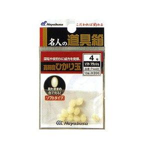 ハヤブサ(Hayabusa) 名人の道具箱 ひかり玉ソフト 4号 フラッシュ P448