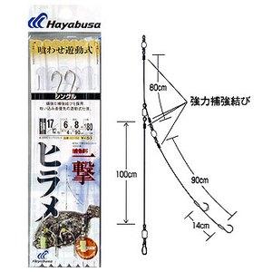 ハヤブサ(Hayabusa) SGヒラメ 喰わせ遊動 シングルフック 2セット入 SD152
