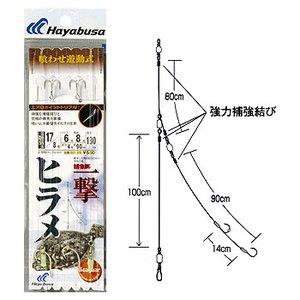 ハヤブサ(Hayabusa) SGヒラメ 喰わせ遊動 トリプルフック 2セット入 SD153
