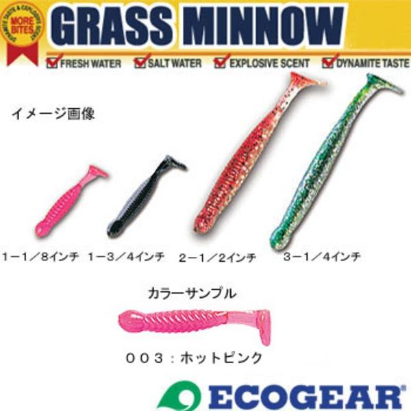 エコギア(ECOGEAR) グラスミノー その他ソルト用ワーム