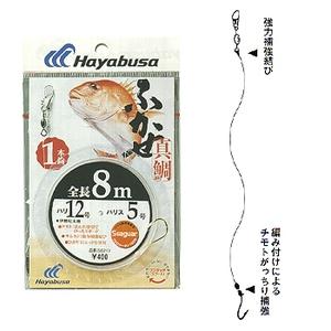 ハヤブサ(Hayabusa)ふかせ 伊勢尼太地  8m 1本鈎