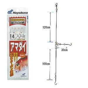 ハヤブサ(Hayabusa) アマダイ シーガー仕様 2本鈎 2セット SE681