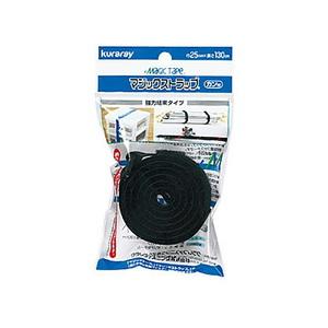 クラレ マジックストラップキャンプ用 68281 ナイロンテープ&マジックテープ