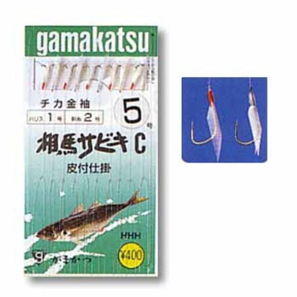 がまかつ(Gamakatsu) 相馬サビキ C型 13748 仕掛け