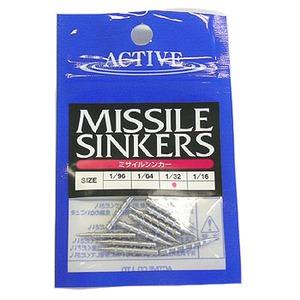 アクティブ ミサイルシンカー 1/32oz 10161