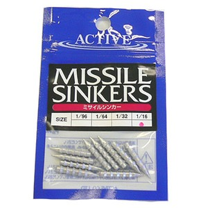 アクティブ ミサイルシンカー