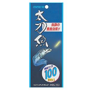 ルミカ 太刀魚100 A16201