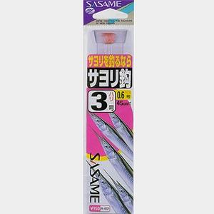 ささめ針(SASAME) サヨリ鈎糸付 5号-0.8 赤 A-601
