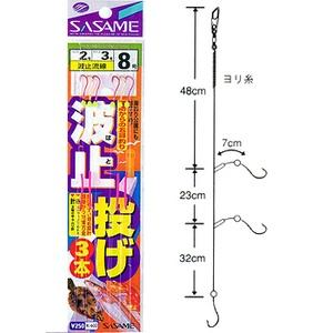 ささめ針(SASAME) 波止投げ3本鈎(波止流線) 鈎8/ハリス2 金・紫 K-402