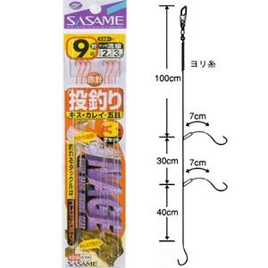 ささめ針(SASAME) 赤流線3本鈎(ケン付流線) 鈎6/ハリス1 赤 K-105