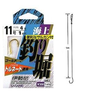 ささめ針(SASAME) 海上釣り堀(伊勢尼) 鈎11/ハリス4 金 T-470