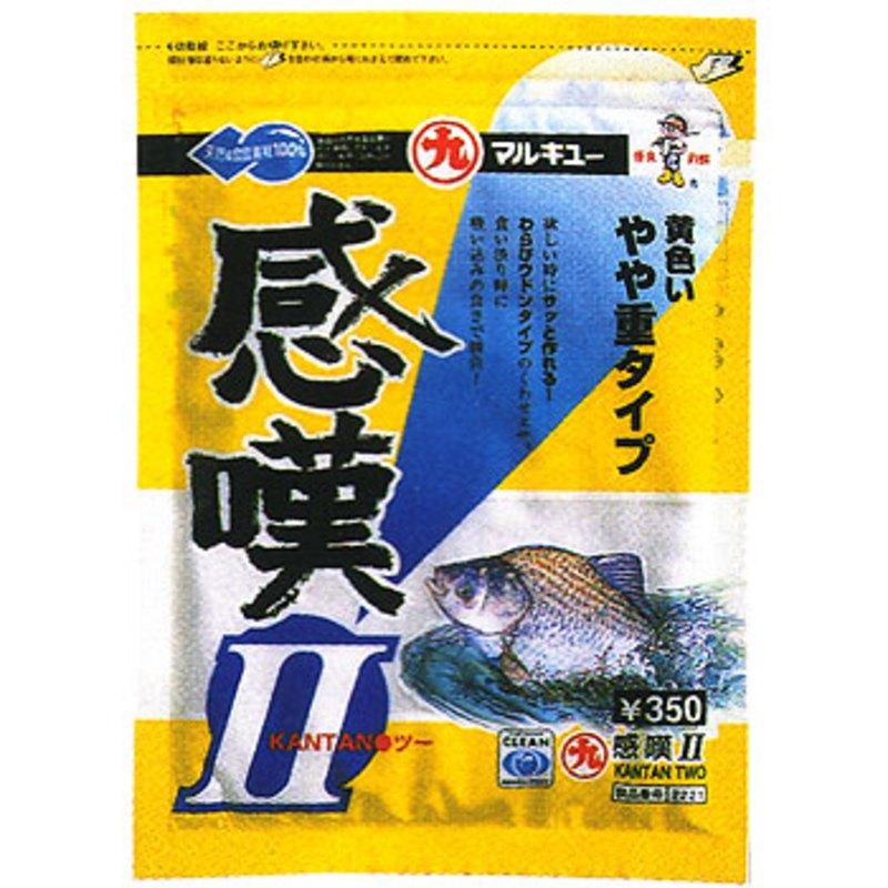 マルキュー(MARUKYU) 感嘆II(チャック袋) 2221